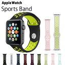 アップルウォッチ バンド スポーツバンド ベルト apple watch series4 40mm