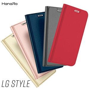 LGエレクトロニクス LG it LGV36 ケース 手帳型ケース