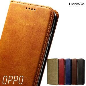 OPPO R15 Neo ケース R15Pro 手帳型 手帳型ケース ス