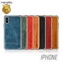 iPhoneXS ケース 本革 TPU iPhoneXR iPhoneXSMax iPhoneX アイフォン アイフォンカバー iPhone8 Plus iPhone7 Plus iPhone6 送料無料|..