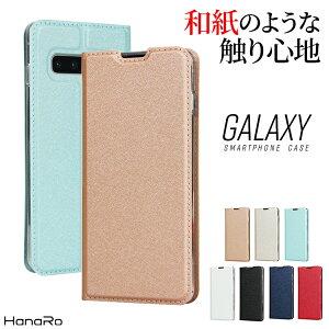 Galaxy S10 ケース 手帳型ケース カバー SCV41 S10+