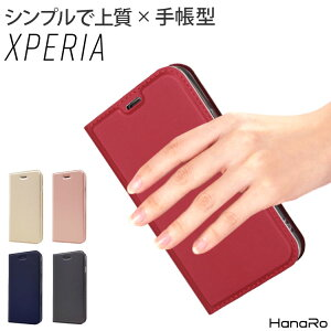 Xperia XZ3 ケース 手帳型 カバー XZ2 XZ1 XZ1Compact
