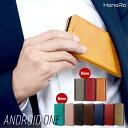Android One S4 ケース AndroidOneS3 AndroidOneX3 アンドロイドワン s3 手帳型 手帳型ケース スマホケース DIGNO J 704KC カバー マグネット スマホカバー スマホ レザー レザーケース カード入れ 無地 アンドロイドワンs4 アンドロイドワンs3 アンドロイド android