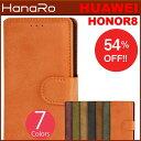 スエード 手帳型 ケース HUAWEI honor8 スタンド カード収納 手帳型カバー 送料無料