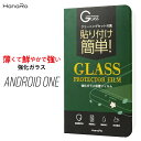 Android One S4 フィルム S3 S2 S1 X...