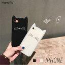 iPhoneXS ケース 猫 シリコン iPhoneXR iPhoneXSMax iPhoneX iPhone8/8Plus iPhone7/7Plus iPhone6/6Plus iPhone5 5s SE 送料無料|アイ..