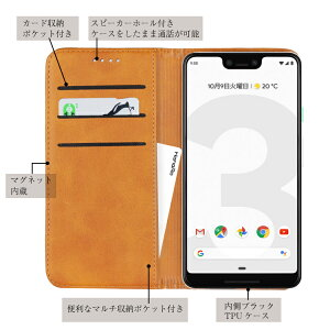 Google Pixel3 ケース Pixel3XL 手帳型 手帳型ケース