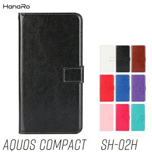 【セール価格】AQUOS COMPACT SH-02H ケース 手帳型 C