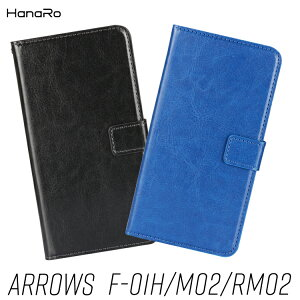 【セール価格】arrows Fit F-01H ケース M02/RM02 カ