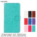 ZenFone Go 手帳型 ケース ZB551KL asus zenfone go カバー レザーケース zenfone SIMフリー エイスース アスース ゼンフォン ゴー カード収納 横開き 革 送料無料