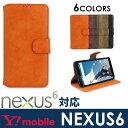 Nexus 6 Y!mobile 手帳型 ケース レザー カード ブランド カバー 横開き ネクサス ワイモバイル カード収納 カードポケット付き スマホケース スマホカバー 革 皮 人気 送料無料
