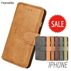 【セール価格】 iPhone8 ケース スエード 手帳型 iPho