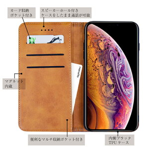 iPhoneXS ケース 手帳型 手帳型ケース スマホケース