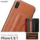 【セール価格】ワンタッチスタンド iPhoneX ケース 背面収納 iPhone8 iPhone8P...