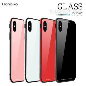 ワイヤレス充電にも最適 iPhoneX ケース 背面ガラス 強化ガラス9H メタルフレーム iPhone8 iPhone8Plus iPhone7 iPhone7Plus iPhone6s/6 iPhone6sPlus/6Plus 強化ガラス スマホケース アイフォン カバー 送料無料|スマホ アイホン ハードケース アイフォン8 携帯ケース