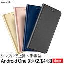 Android One S3 ケース 手帳型ケース AndroidOneX3 AndroidOneS4 DIGNO J 704KC AndroidOneX2 HTC U11life カバー マグネット ベルトなし ポケット シンプル スマホケース アンドロイド アンドロイドワン スマホカバー カード収納