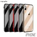 iPhoneX ケース クリア 金属 メタルフレーム iPhoneXS iPhoneXSMax iPhoneXR iPhone8/8Plus Phone7/7Plus スマホケース 送料無料 アイフォン8 iphone カバー アイフォン7 iphoneケース iphonex スマホカバー アイフォンケース 背面ケース iphonexsケース 新生活 母の日