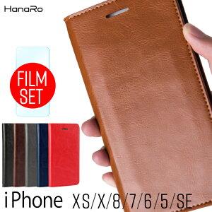【フィルムセット】 iphone xs ケース 手帳型 牛革 iP