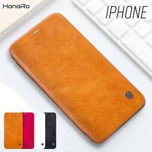 【セール価格】 iPhoneXS ケース 手帳型 革 皮 レザー