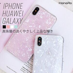 【上品な輝き】 iPhoneXS ケース iPhoneXR/XSMax/X iP