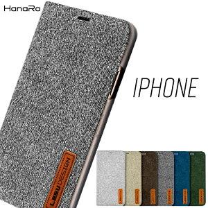 【セール価格】 【薄型×蓋ピタ】 iPhoneXS ケース 手