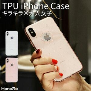 【上品な輝き】iPhoneXS ケース TPU キラキラ かわい