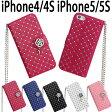 iphone4 ケースiphone4s ケースiphone5s ケース iphone5 ケース 【iPhone5 ケース】【iPhone5s ケース】iPhone4/4S/iPhone5/5s 手帳型 カード スマホカバー iPhone かわいい デコ スマホ iPhone5カバー 人気 皮 革 横開き