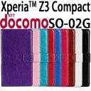 """Xperia Z3 Compact SO-02G SO02G �P�[�X �J�o�[ �G�N�X�y���AZ3 SO-02G �蒠�^�P�[�X ���U�[�P�[�X �蒠�^ �l�C �� �v ���J�� �J�[�h��[�""""\ �\�j�[���o�C�� �J�o�[ �G�N�X�y���Az3 �X�}�z�P�[�X �X�}�z�J�o�[ ��������"""