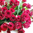 【ばらの花束50本】色おまかせ お祝い、記念日、プレゼントに最適 数量限定(1日3個) 10本追加して還暦のお祝いに!!