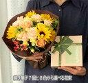 【送料無料】誕生日 お菓子 ルブラン 花 スイーツ オリジナ...