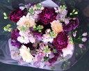 花束 送料無料 カラーセレクトブーケ パープル系 誕生日 プレゼント ギフト 花 フラワー