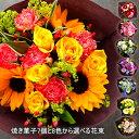 【送料無料】花 スイーツ ルブラン お菓子 オリジナルカラー...