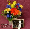 花 スイーツセット 和風 洋風 水戸の梅6個 送料無料 ありがとう 誕生日 フラワー プチギフト 花キューピット加盟店