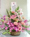 生花のギフト定番アレンジメント ピンク系【品質保証★花】