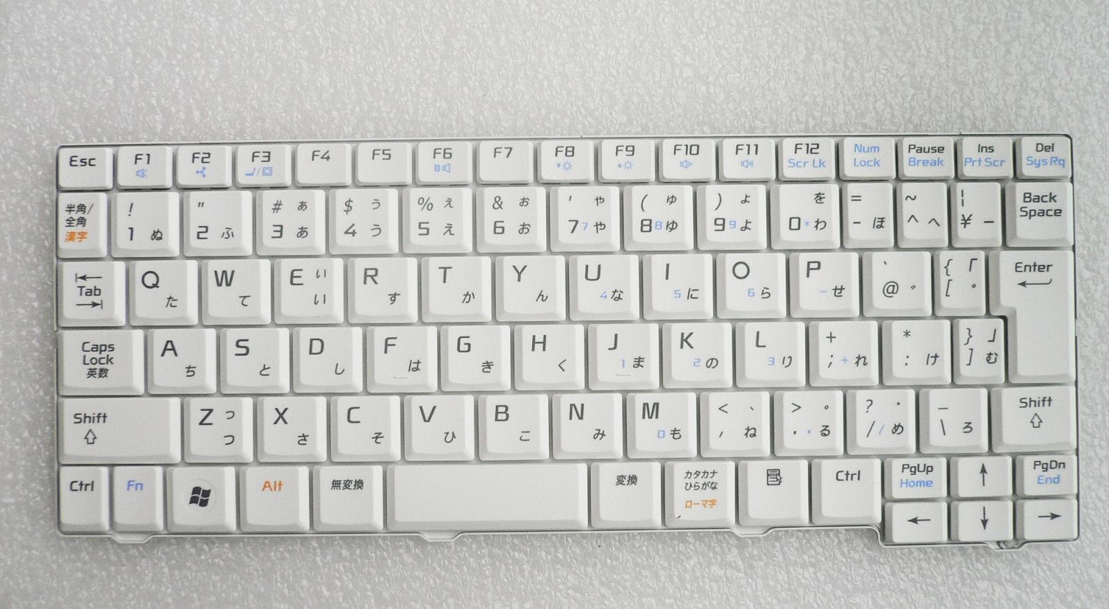 ... new NEC LaVie notebook Japan Japanese keyboard (9 J. N9482. K0J) white
