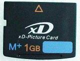 xd:新品XDピクチャー1GB(M+)1年保証付、メール便送料160円