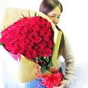 還暦祝い 母 プレゼント 還暦祝いの女性 還暦祝い バラ60本 女性 おしゃれ バラ花束