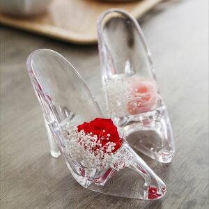 誕生日プレゼント女性花プリザーブドフラワーシンデレラの靴1個レディース月から金の午後3時迄のご注文で本州のみ翌日お届け可あす楽対応