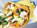 花束/ギフト/誕生日/花/送料無料還暦祝い結婚祝いお見舞い退職祝いフラワーギフト