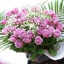 バラ紫花束 20本以上から