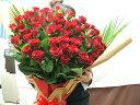 大きさボリュームが違います【送料無料】赤バラ 花束60本母の日・誕生日・還暦祝い変わらない感謝の気持ちを豪華に【品質保証★花】【楽ギフ_包装】母の日早割り14,900円