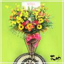 花助のミディアムスタンド花購入で使える300円OFFクーポン