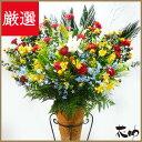 【花】フラワーコンシェルジュが厳選した花屋のお祝いスタンド花1段 22000円【あす楽対応】【【楽ギフ_メッセ入力】即日配送、送料無料。