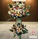 【花】フラワーコンシェルジュが厳選した花屋のお祝スタンド2段 20000円【あす楽対応】【楽ギフ_メッセ入力】オープン 開店祝い、開院祝い、移転祝い、公演祝い、ビジネスイベントなどのお祝いに即日発送