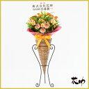 【花】開店祝い、開院祝い、ビジネスイベント 季節の花 お祝いミディアムフラワースタンド花 1段 14