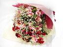 【花】フラワーコンシェルジュが厳選した花屋のお祝い花束 11000円 即日配達 送料無料【あす楽】【楽ギフ_メッセ入力】【楽ギフ_包装】