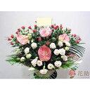 【花】フラワーコンシェルジュが厳選した花...