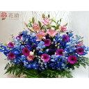 【花】フラワーコンシェルジュが厳選した花屋のお祝いアレンジメ...