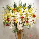 【花】フラワーコンシェルジュが厳選した花屋のお祝いスタンド花 豪華1段 100000円【あす楽対応】【楽ギフ_メッセ入力】送料無料、即日配達、無料名札、画像送信