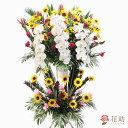 【花】フラワーコンシェルジュが厳選した花屋のお祝いスタンド花 豪華2段 100000円【あす楽対応】【楽ギフ_メッセ入力】送料無料、即日発送。無料名札付き、画像報告、設置回収あり。